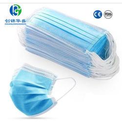 熱い販売の3つの層の子供の安全使い捨て可能な保護医学のマスク