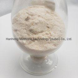 Химический продукт 2, 5-Dihydroxybenzaldehyde CAS 1194-98-5 с быстрой доставке