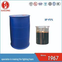 뜨거운 판매 P3% 소방 폼 농축액 (단백질 발포 소화제)