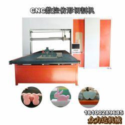 Tagliatrice verticale della gomma piuma automatica di CNC ENV da vendere