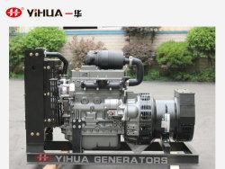 15квт Япония двигатель Yanmar со Стэмфорд открытого типа мощность электрического генератора дизельного двигателя