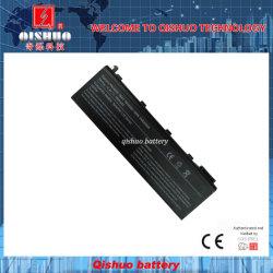 Remplacement des batteries pour ordinateur portable Toshiba PA3420U-1BAC