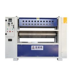 中国 MDF 合板固体木材パターンエンボス加工工場
