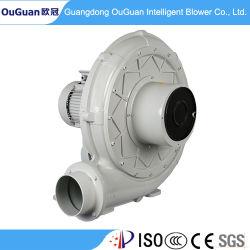 1500W 5.5/3.5A L'aluminium Moyenne Pression soufflante d'air centrifuge usine en Chine (CX-100A)
