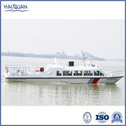 Le PRF 20 Km/h la vitesse du bateau à passagers bateau pour 13 personnes