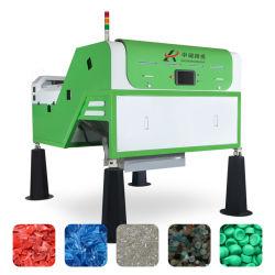 플라스틱 색깔 분류하는 사람 기계 벨트 유형