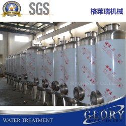 Dispositif de traitement et de purification de l'eau