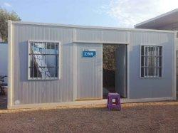 اجتماع عمليّة سكنيّة سريعة متحرّك وعاء صندوق إسكان ورشة في إفريقيا