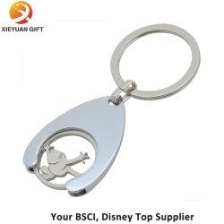 Pomotion Metalllaufkatze-Münze Keychains mit Stich-Firmenzeichen