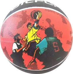 Estrela Prata Slam Dunk Basquetebol