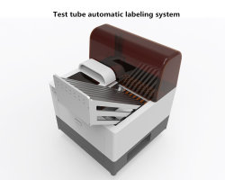 Plastic 12X75 Test Tubes Intelligent Label Sticking for Blood Collection