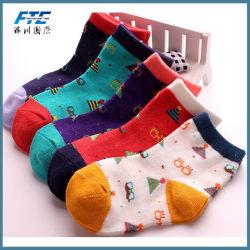 Caliente suave de alta compresión gruesos calcetines Coolmax hembra de Navidad