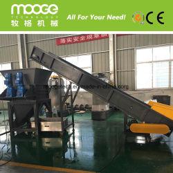 고품질 플라스틱 PET/HDPE 병 천공기 머신