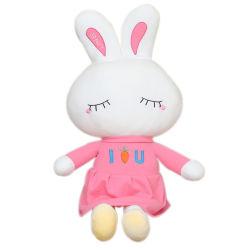 Hele uitverkoop Prijs zacht gevulde Rabbit Toy met rok pluche Schattig Rabbit Toys voor liefhebbers