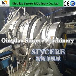 Eficiente/PE/PP/HDPE Extrusión de tubos de PVC, fabricación de máquinas de soluciones de sistema de tuberías Línea de producción