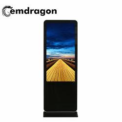 شاشة عرض LCD ملونة TFT LCD مزودة بشاشة CCTV لعرض الإعلانات الخارجية مزودة بشاشة LED لعرض الإعلانات الخارجية
