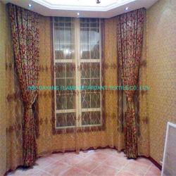 抗菌および炎-抑制使い捨て可能なカーテン