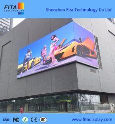P4 для использования вне помещений на рынке фиксированной реклама полноцветный светодиодный дисплей Шэньчжэнь