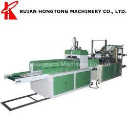 Automatische heiße untere Heißsiegelfähigkeit und kalter Ausschnitt HDPE-LDPE-PET biodegradierbarer Plastikshirt-Beutel-Abfall-flacher Beutel, der Maschinen-Preis in China bildet und bildet