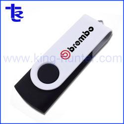 ロゴの多彩で標準的な金属の旋回装置USBのフラッシュディスク