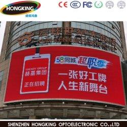 Напольная Индикация СИД Видеоего Полного Цвета P16 для Рекламировать Экран