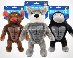 애완 동물 장난감 공급 제품 씹기 바이트 개 애완 동물 장난감