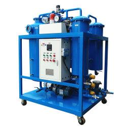 経済的なTyのタービン油純化器オイル浄化機械