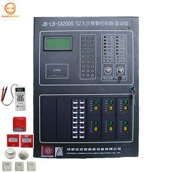 アドレス指定可能な情報処理機能をもった火災報知器の制御システム