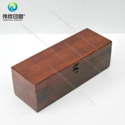 Coffret en bois avec du métal verrouiller l'impression d'emballage (brun foncé)