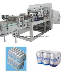 自動プラスチックPEのフィルムの飲料ペットびんの収縮のびんの覆いのパッキング機械装置