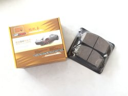 D1654 Fórmula de cerâmica pastilha de freio para Honda Accord (45022-T6M-H00)