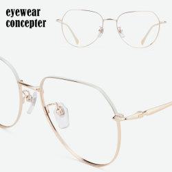 금속 여자를 위한 광학적인 안경알 프레임, 가관 Eyewear 도매 유리