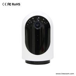 Автоматическое отслеживание 1080P Частный режим обнаружения ИК Smart Security IP-камера
