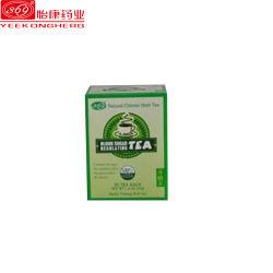 O Chá de regulagem de açúcar no sangue Anti Diabetes reduzir de chá de açúcar no sangue