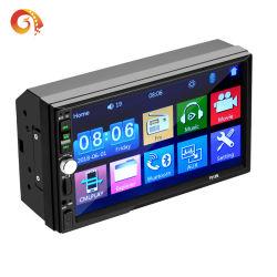 二重DIN 7のインチ7012 LCD HDのタッチ画面のカーラジオプレーヤーのFM/Bt/USB/TF/Auxリンクリモートが付いている自動可聴周波Bluetoothの多重言語サポート背面図のカメラ