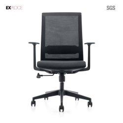 Estação de trabalho moderno Alto Volta a cadeira de escritório mobiliário de escritório