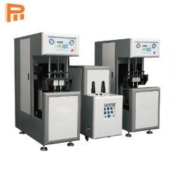 200 мл-2000мл выдувания PET машины для пластиковых бутылок из ПЭТ