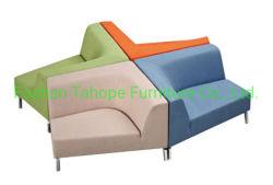 現代様式の安いオフィスのソファー