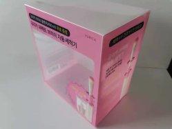 선물 플라스틱 포장 상자를 인쇄하는 뷰티 도구