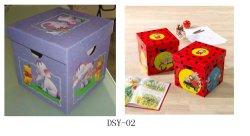 Boîte de papier (DSY-02)