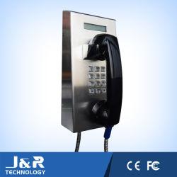 Écran LCD industriel en acier inoxydable téléphone VoIP Téléphone d'urgence