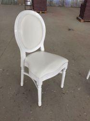 مأدبة خشبيّة بيضاء [لوويس] كرسي تثبيت