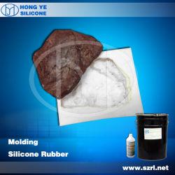 RTVの彫刻型のための液体のシリコーンゴム