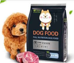 Hundefutter Kleiner Hund Welpen Universal Typ Teddybär Xiong Bomei Natural Staple Food 20 Kg Großes Paket Haustierbedarf