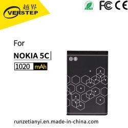 Batterie pour Nokia BL-5c 6030 6230 6230 J'6680 C2 E50 N70 N91 6600 Nouveaux OEM