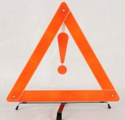 Безопасности отражатель треугольник отражатель