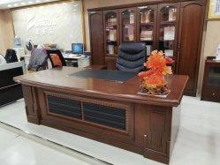 現代マネージャの家具の会議の会合の移動式キャビネットの引出し(B79CH)が付いている管理のコンピュータのオフィス表