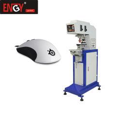 Мини-блока печати печатной машины мыши