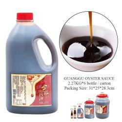 Arôme d'huîtres Sauce Guanggu OEM Golden étiquette Sauce aux huîtres de supermarché