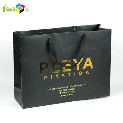 Sacchetti di acquisto di carta impaccanti biodegradabili della laminazione opaca per vestiti